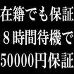 ZERO ☆ GIRL