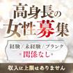 club MARIA(クラブ...