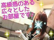 無理なく働いて昼の部2万円・夜の部3万円確実保証。