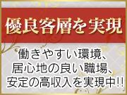 群馬県内NO.1の優良客層を実現中(^^♪