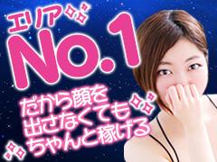 <br />最新の求人動画を近日、撮影ッ!!(予定)
