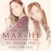 MAX-HI