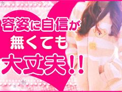 """▼当店の給料システム等、詳しく見たい方はこちら▼<br /><a href=""""http://blog.livedoor.jp/niigatavivian/"""">http://blog.livedoor.jp/niigatavivian/archives/cat_192656.html</a>"""