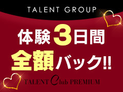 "<a href=""http://talentclcb.chu.jp/recruit.2015/teki/09.html"">送り迎え送迎路線図</a>"