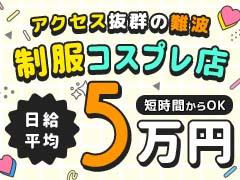 """======================<br />【求人専用HOTライン】<br />★直通電話★<br /><a href=""""tel:0120472781"""">0120-472-781</a><br />★直通メール★<br /><a href=""""mailto:info@yobai-grouprec.jp"""">info@yobai-grouprec.jp</a><br />★LINE ID★<br /><a href=""""http://line.me/ti/p/GyrC1S2HsY"""">0120472781</a><br />★求人HP★<br /><a href=""""http://www.yobai-grouprec.jp"""">http://www.yobai-grouprec.jp</a><br />======================<br />LINEでもご応募・ご質問など<br />受け付けております♪<br />ご希望の店舗を記載の上、<br />お気軽にお問い合わせくださいませ<br /><br />お急ぎの際はお電話にてお伺い致します!<br />======================"""