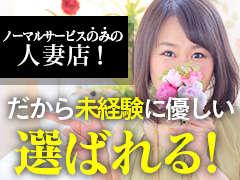 """今各方面から大注目!アクセス抜群で名古屋駅徒歩2分の好立地!初めての方でも迷う事なく来て頂ける、そんな通いやすさが自慢です。人気の完全個室待機(全室全改装)必要なものは全て完備しています。「ちょっとのゆとり」「ちょっとのスリル」「ぜったいの安心」<br />ゆるく自由に働いて、けっこう稼ぐ!そんな人妻さんの新しい働き方応援します!<br /><br />【担当】<br />稲葉<br /><br />【受付時間】<br />9:00-24:00<br /><br />▼些細な事でも何でも<br />ドシドシご質問ください!<br />求人専用:0120-203-179<br />052-452-2277<br /><br />▼LINE(SNS)受付<br />(24時間お気軽にお問合わせ下さい)<br />LINE ID: 【<a href=""""http://line.me/ti/p/20VrZGLYLa"""">market5454</a>】<br /><br />▼メール受付24時間受付OK<br />E-Mail: <a href=""""mailto:nhg-0455@docomo.ne.jp?subject=%E3%82%AC%E3%83%BC%E3%83%AB%E3%82%BA%E3%83%98%E3%83%96%E3%83%B3%E5%95%8F%E3%81%84%E5%90%88%E3%82%8F%E3%81%9B"""">nhg-0455@docomo.ne.jp</a><br /><br />"""