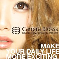 """東海市・名鉄「太田川」駅より徒歩1分!!<br /><br />一緒に""""Carrera Blossa""""の魅力を高めてくれるキャスト、スタッフを募集しています。<br />""""Carrera Blossa""""は数ある東海市エリアのお店の中で、最上級の環境と待遇を提供することを目指しています。<br /><br />お客様第一はもちろんですが、それと同じ感覚で、従業員も大事にしております。<br />「大切なお客様にご満足頂くためには、従業員の満足が大切」この考えを忘れずに、日々取り組んでいます。<br /><br />楽しいお店ですのでキャストさん同士に溝はなく、全員が働きやすい環境です。<br />スタッフもプロ意識を高くもち、万全の体制でキャストさんをサポートいたします。<br /><br />最後に「私には無理・・」と思った方、そんな貴方こそ一度お会いしたいと考えています。<br />ご連絡お待ちしております。"""