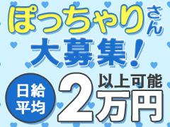MAIL:ds400nu@docomo.ne.jp<br />LINE ID:ds400nu