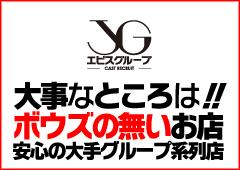 【最低保証】6,000円~上限なし!