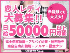 TEL:077-578-2746 (11:00-24:00)<br />携帯: 080-5789-6143 (24H対応)<br />LINE:5151-koibito (24対応)<br />Mail:ogoto-koibito@ezweb.ne.jp