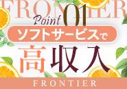 ◆清潔なお部屋で個室待機制◆