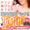 La-qoo 富山店