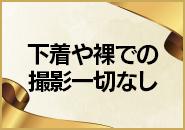 週1・月1もちろん大丈夫です♪レギュラー出勤できる方大歓迎(*^^)v