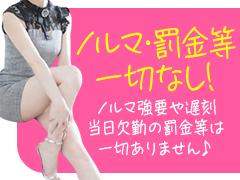"""当店は女の子のことを第一に考えてます!!!<br /><br />メールでの質問もお気軽にお問い合わせ下さい。<br /><br />また写メールでの面接も受付中です。<br /><br />面接はお店でも<br />近くのカフェでも大丈夫です!<br /><br />メール→ <a href=""""mailto:club-ash@waltz.ocn.ne.jp?subject=%E3%82%AC%E3%83%BC%E3%83%AB%E3%82%BA%E3%83%98%E3%83%96%E3%83%B3%E3%81%8B%E3%82%89%E3%81%AE%E5%95%8F%E3%81%84%E5%90%88%E3%82%8F%E3%81%9B&body=%E3%81%8A%E5%90%8D%E5%89%8D%EF%BC%9A%0A%E5%B9%B4%E9%BD%A2%EF%BC%9A%0A%E3%81%8A%E4%BD%8F%E3%81%BE%E3%81%84%EF%BC%9A%E3%80%80%E3%80%80(%E4%BE%8B%E3%80%82%E5%8C%97%E4%B9%9D%E5%B7%9E%E5%B8%82%E5%86%85)"""">club-ash@waltz.ocn.ne.jp</a><br /><br />LINE → k5000k5000<br />その他ご質問等ありましたら、<br /><br />お気軽にお電話ください⇒ 0120-968-382"""