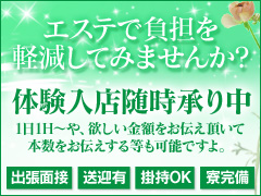 <br />18歳以上(高校生不可)<br /><br />20代 30代 40代以上でもOK<br /><br /><br /><br />