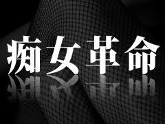 ☆NEW OPEN☆女の子募集中です!