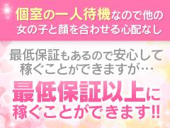 MAIL:hana0925@ezweb.ne.jp<br />LINE ID:xoxo1006
