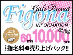 60分¥10,000以上可+指名料+売り上げバック!!<br />やっぱり、頑張ってる方には、見合う報酬は必要ですし、出します!!<br />身も心も輝いてください!(^^)