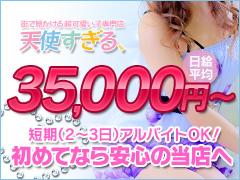 お客様も大事にし、必ず岡山でもトップクラスの人気店にします。<br />必然的に稼げるお店にします。