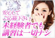 10月1日大阪店OPEN!!<br />