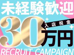 """■完全最低待機保障!!<br />☆昼の部‐3万円☆ ☆夜の部‐5万円☆<br />お気軽にお問い合わせくださいませ。<br /><br />●マンガで分かる!金沢高収入求人情報はコチラ!!<br /><a href=""""http://www.ruf-hokuriku.com/sp/ruf/girls-recruit.html"""">[スマホ版]</a>・[<a href=""""http://www.ruf-hokuriku.com/ruf/girls-recruit.html"""">PC版</a>]"""