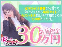 リヴァイブグループはあなたを全力で応援致します☆<br /><br />365日24時間体制でお問い合わせお待ちしております!<br /><br />[近所の女子○○が可愛くて気になってたら風俗サイトで似てる子を見つけて指名したらその娘だった件]<br />http://www.girlsheaven-job.net/10/kinjyodejyoshiga/<br /><br />[本格アロマ 釈迦の手]<br />http://www.girlsheaven-job.net/10/syaka/blog/<br /><br />[~ソフトSM&M専科~弁天の鞭]<br />http://www.girlsheaven-job.net/10/benten/blog/<br /><br />[ぽっちゃり&巨乳専門店 こくまろ]<br />http://www.girlsheaven-job.net/10/kokumaro/blog/<br /><br />[博多人妻俱楽部 華妻]<br />http://www.girlsheaven-job.net/10/hakata_hitoduma/<br /><br />メールアドレス<br />revivegroup1@gmail.com<br /><br />LINE ID<br />syakanote