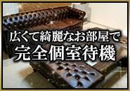 札幌ナンバー1を目指す「スウィートリップス」当店なら他店よりも高収入を必ず手に入れる事ができます。稼ぎながら同時に可愛く、綺麗に、オシャレもしたい!という貴女を卒業まで全力でサポートします!