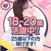 Lesson.1(レッスン1)