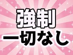 よかろうもん本店の<br />LINEのID:yokar1919<br />e-mail:hakata55@ezweb.ne.jp<br />電話番号:092-214-2500<br /><br /><br />3大特典、まいりまする(*^^)v<br />特典①<br />今なら誰でも入店祝い金20万プレゼント( *´艸`)<br />さらに地元の女の子なら+5万!!<br />これなら、入店して稼げるのかな、、、お金必要なんだけど。。。<br />こんな不安もどっかいけーーーーー(/・ω・)/<br /><br />特典②<br />託児所の補助で3万円!!!<br />提携託児所があるので安心ですよ(*^^)v<br /><br />特典③<br />寮費が無料!!!!!!<br />家電付きのマンション、お買い物、飲みにも便利な天神、中洲近くのマンションを無料で★<br /><br /><br />よかろうもん本店の<br />LINEのID:yokar1919<br />e-mail:hakata55@ezweb.ne.jp<br />電話番号:092-214-2500