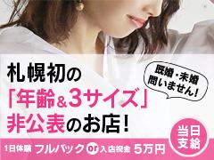 <p>最大10万円の紹介キャンペーン開催中</p>