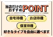 会員数8万人突破!!