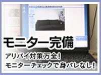 面接交通費3000円 、入店祝い金100000円 合計103000円 皆様に必ずご支給いたします。