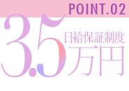 【保証5万円】8時間受付でのお給料保証となります(^^)