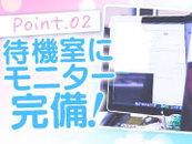 今だけチャンス!合言葉【入店祝い金ほしいです】で入店祝い金5万円支給致します!