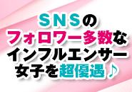 神戸で一番高いお給料を・・・・高い単価でがっつり稼ぎませんか!! 同じお仕事をするのなら・・・。