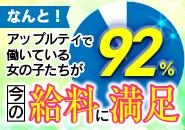 西日本15店舗!お好きな地域でお仕事OK!