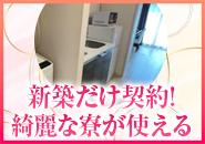 【安心してお問い合わせください】  ■女性スタッフが常駐しております☆  ■お問い合わせだけでも大歓迎☆  ■お気軽にお問い合わせください☆
