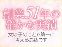 日/35,000円以上  月/80万円以上可<br />