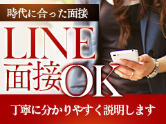 福岡県内は勿論、隣接県内、近郊の方も是非一度ご相談下さい。<br />「働きやすさには絶対の自信」をお約束させて頂きます!!<br />そして「働く女性の安心・安全」をお約束させて頂きます。