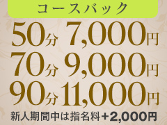 "<a href=""http://www.cityheaven.net/hokkaido/A0101/A010103/miyabi/A6GirlList/"">業界未経験の方でも安心して働けるようバックアップ致します。<br />当店は80%の女性が未経験者なのです、<br />「すべて私達、リップグループにお任せ下さい!」</a>"