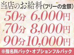 "<a href=""http://www.cityheaven.net/hokkaido/A0101/A010103/miyabi/A6GirlList/"">業界未経験の方でも安心して働けるようバックアップ致します。<br />当店は70%の女性が未経験者なのです、<br />「すべて私達、リップグループにお任せ下さい!」</a>"