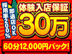 """間違いなく稼げる環境がそろってます。<br /><br /><br />MAIL <a href=""""mailto:hakata000@docomo.ne.jp"""">hakata000@docomo.ne.jp</a><br /><br />ラインID:<br />hakata1125(昼はコチラに)<br />1584337(夜はコチラに)"""