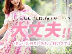 "<br />正直、月100万円以上稼げます^^<br /><br />ブラックチェリー中標津店<br />電話番号<br />09088978266<br />アドレス<br /><a href=""mailto:black-cherry.1@ezweb.ne.jp"">black-cherry.1@ezweb.ne.jp</a><br />LINE ID<br />bc0071<br />"