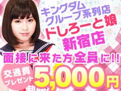 当グループは創業13年。都内・横浜10店舗の老舗グループです。お客様会員数はなんと10万人以上!