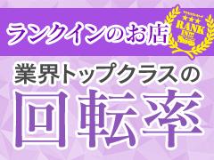 絶対に稼げる岐阜TOPクラスの回転率!!