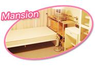 高級なマンション寮をご用意していおります。 テレビ、冷蔵庫、エアコン、洗濯機、全て完備です。