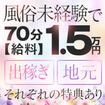 Asahikawa Lipc...