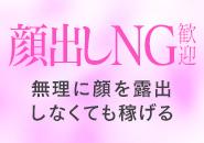 お仕事0でも時給1000円♪ 保証がなくても問題なく稼げます(^^)