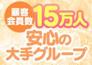 可愛いコスプレを着ながらお仕事出来ます★ 2015年モデル最新学生服☆続々!!入荷中!!