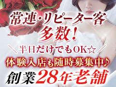 入店祝い金10万円プレゼント